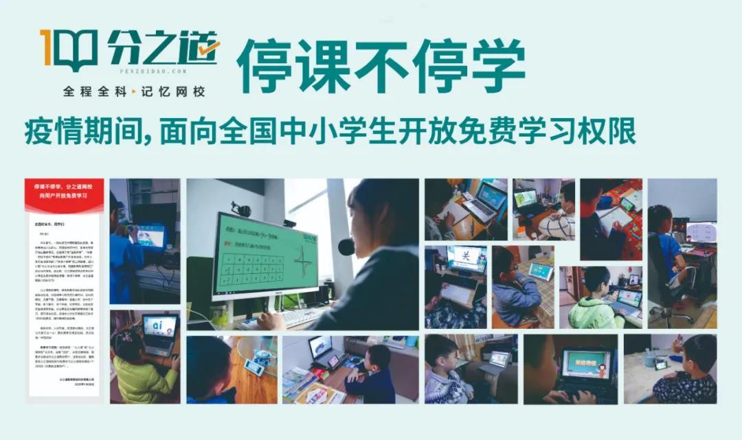 微信图片_20200918140127.jpg
